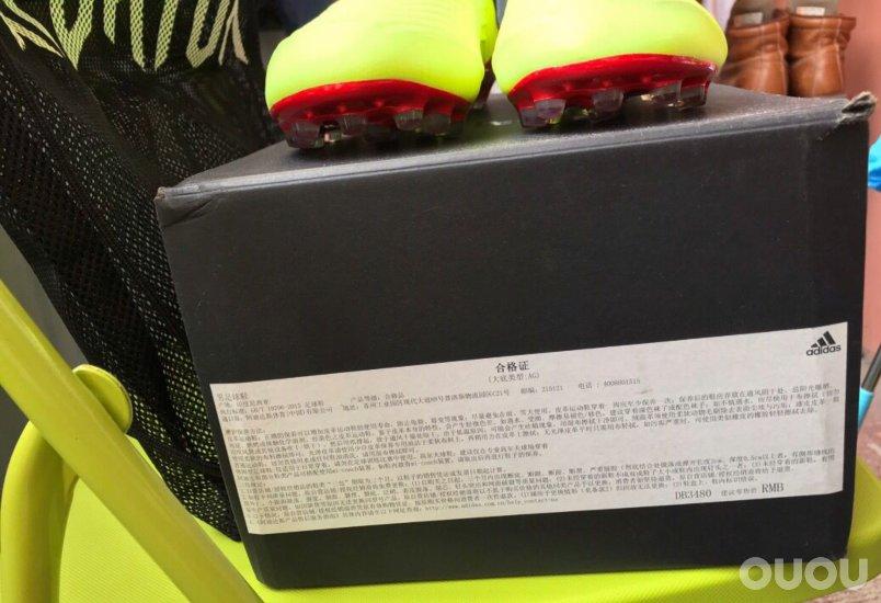 猎鹰18超顶AG足球鞋.世界杯配色。 鞋码,270.
