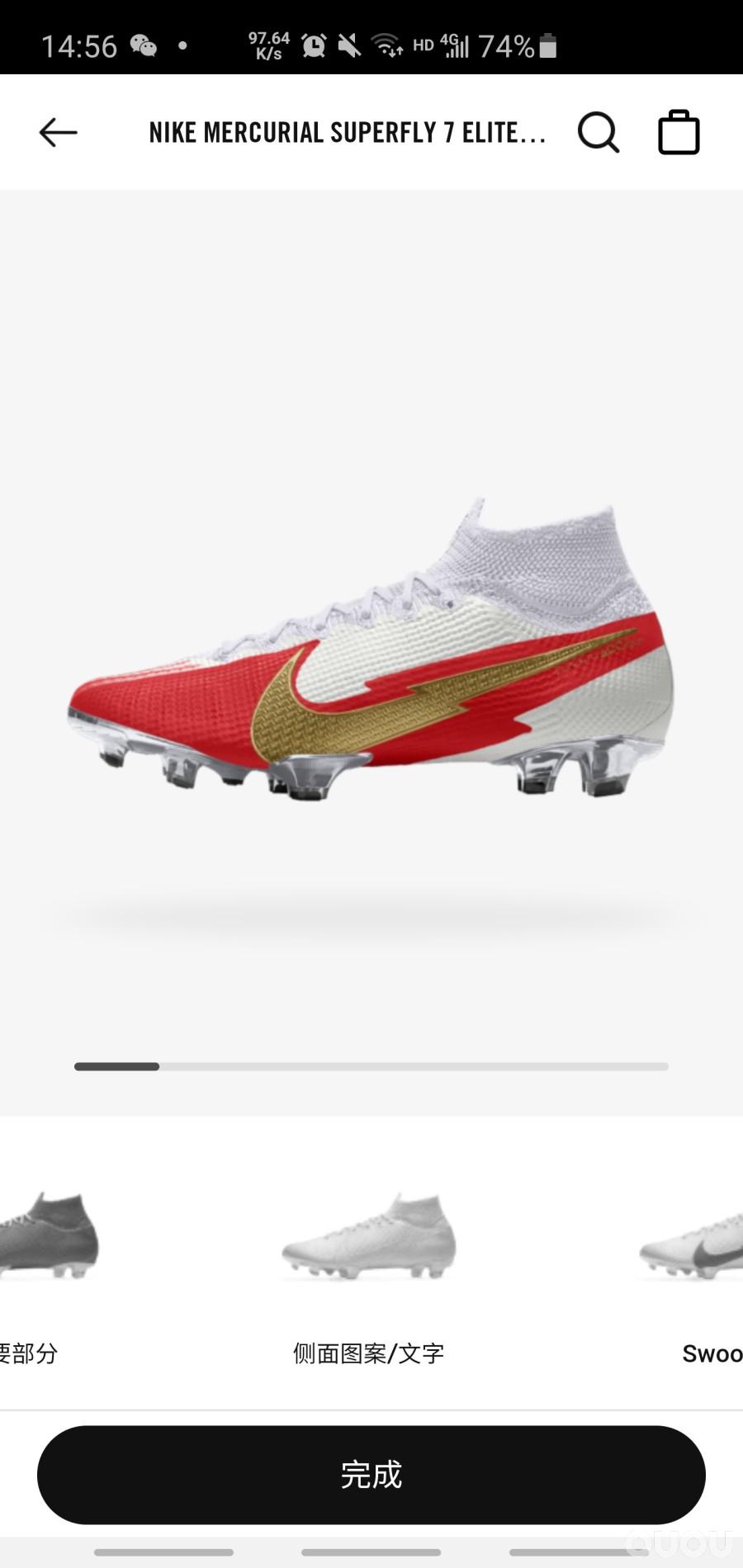 Nike ID新款式属实可以