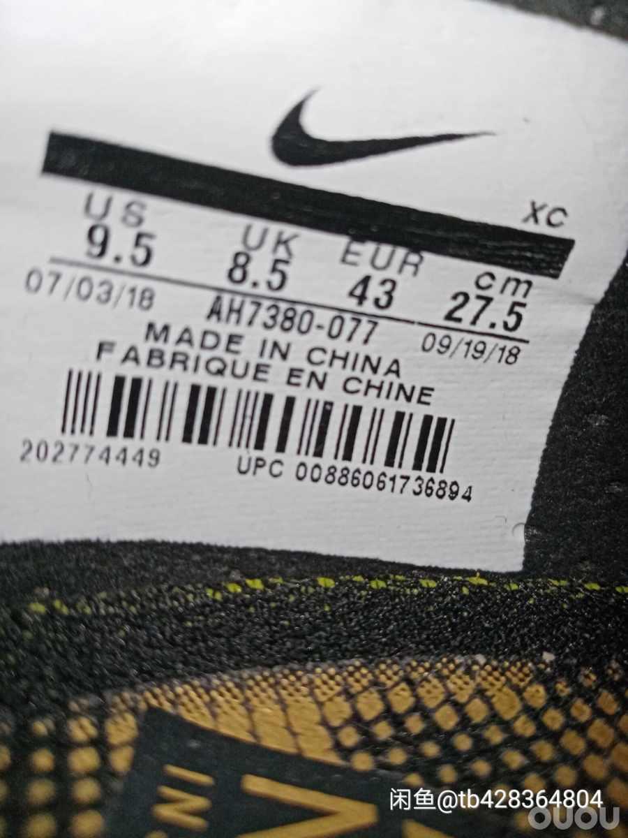 Nike 刺客12黑金