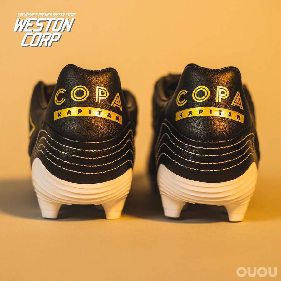 阿迪达斯Copa Kapitan 2021亮相
