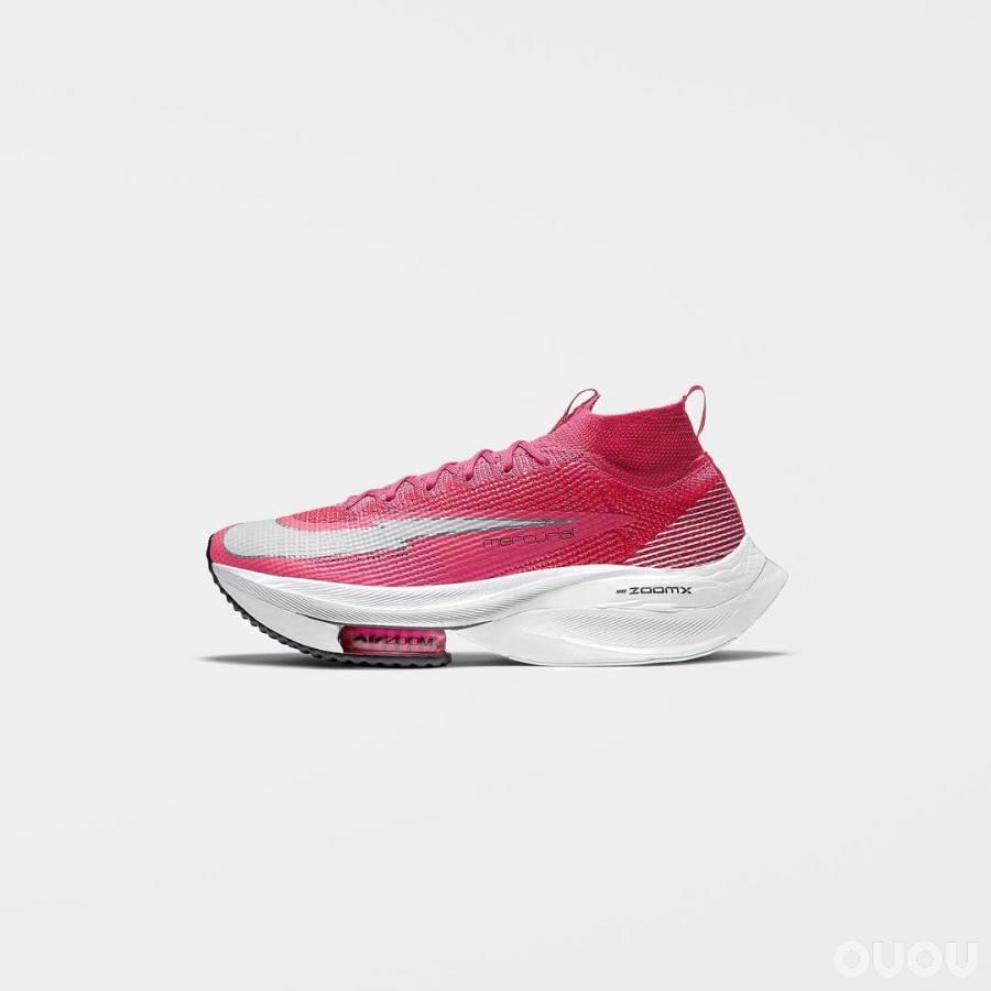 足球鞋与跑鞋融合,Lumo723打造概念鞋款