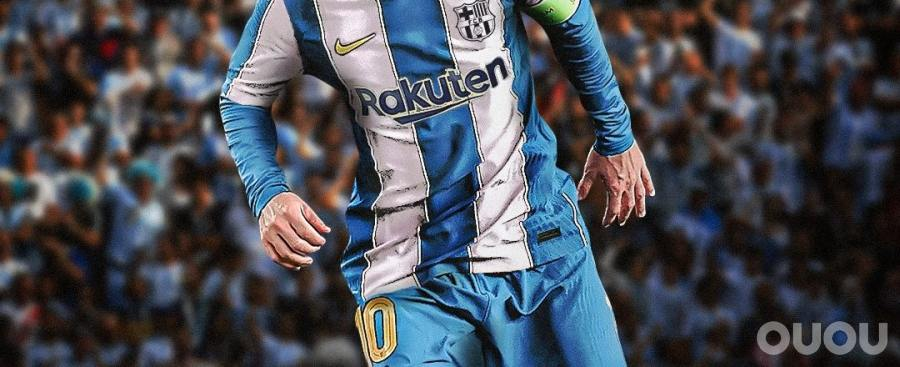 俱乐部球衣与国家队球衣融合会是什么样?