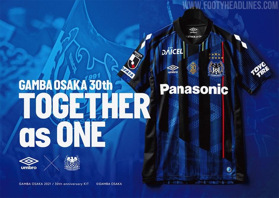 大阪钢巴发布2021款30周年纪念球衣