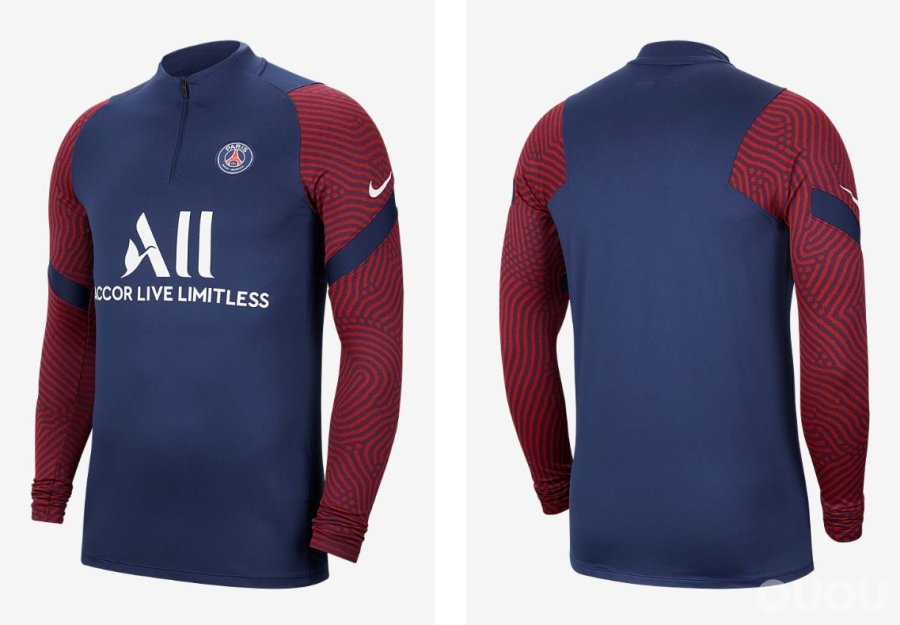 Nike推出PSG 20/21赛季训练与服装系列