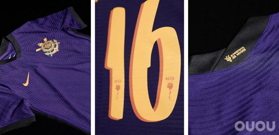 耐克科林蒂安发布21-22赛季第三球衣