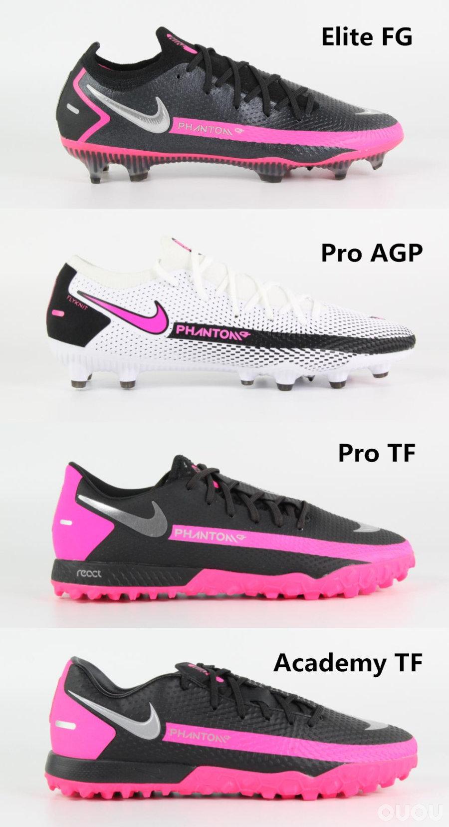 GT跑车很牛逼,那么带GT的足球鞋呢?耐克Phantom GT全系对比