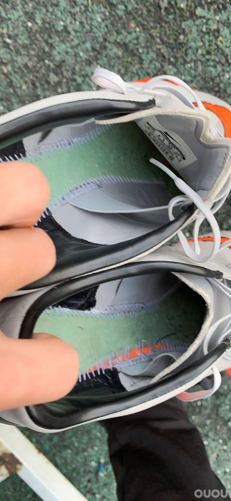 求助,关于淘宝修鞋