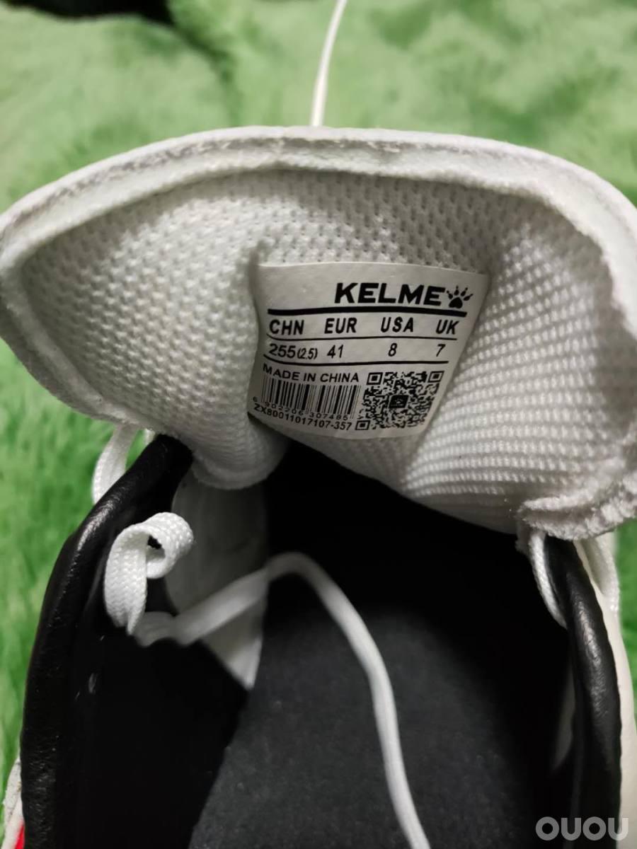 入手卡尔美牛皮足球鞋
